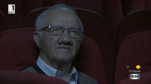 Милен Гетов на 92