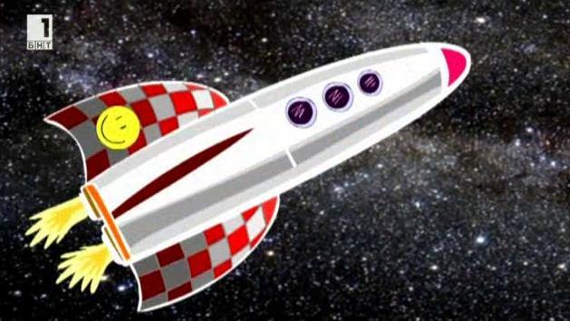 Пътешествие из Космоса