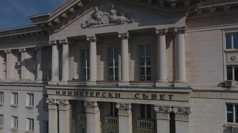 Кои ще са първите стъпки на кабинета Борисов 3