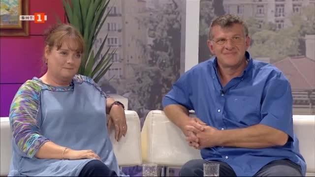 Чужденците: Англичаните Ник и Ники
