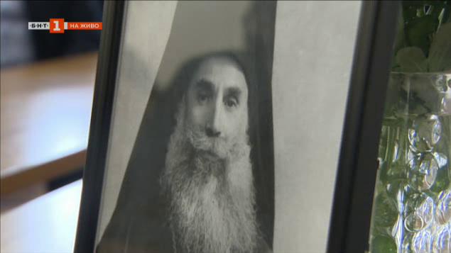 70 години от убийството на Неврокопския митрополит Борис