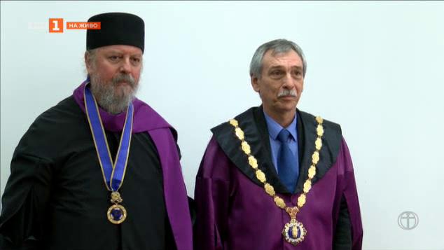 Струмишкият митрополит Наум е почетен доктор на Великотърновския университет