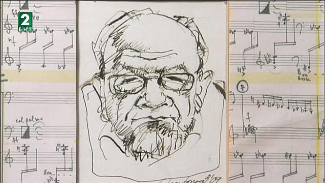 снимка 9 Молитва на един застаряващ композитор