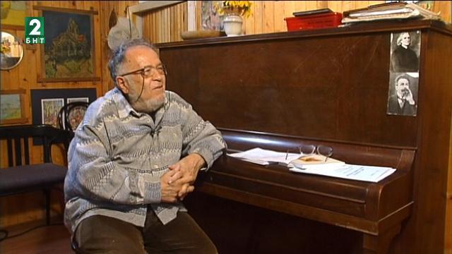 снимка 8 Молитва на един застаряващ композитор