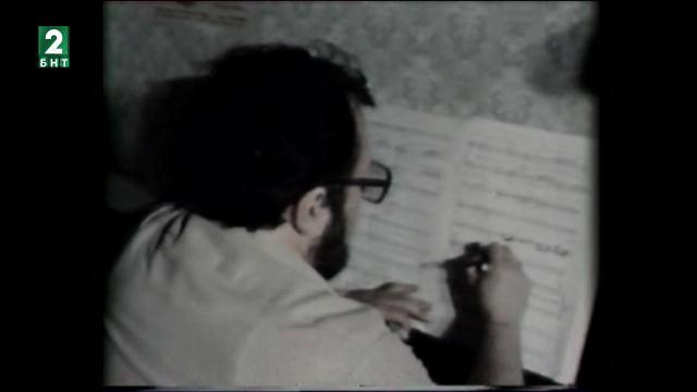 снимка 3 Молитва на един застаряващ композитор