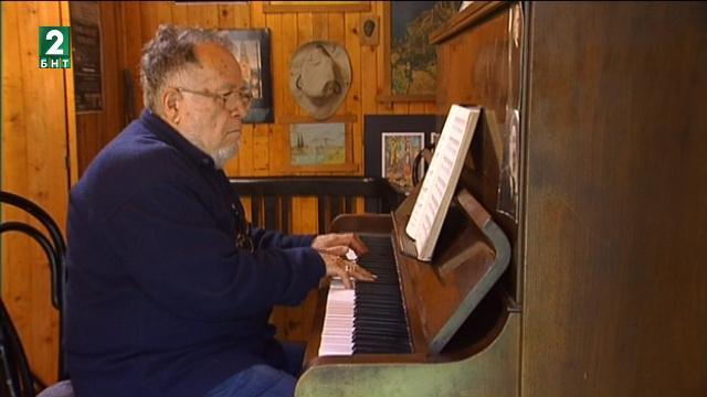 снимка 1 Молитва на един застаряващ композитор