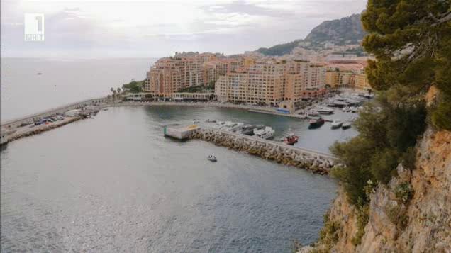Вкусната Европа: Монако