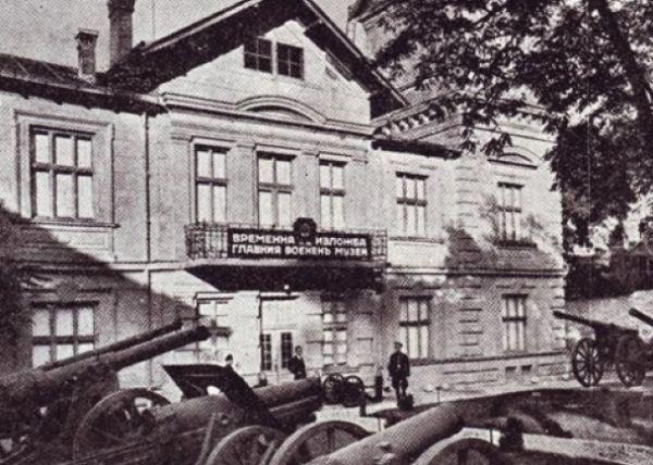 Улица Московска