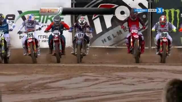 Световен шампионат по мотокрос, MXGP, Гран при на Белгия, І и II манш