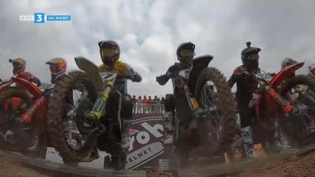 Световен шампионат по мотокрос, MXGP, Grand Prix, Китай