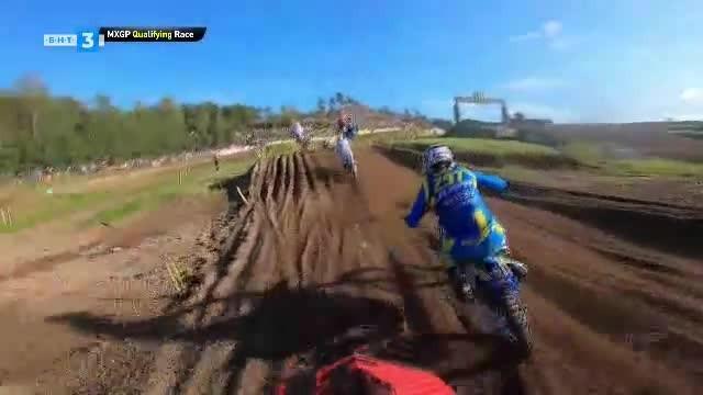 Световен шампионат по мотокрос, MXGP, Grand Prix, Швеция
