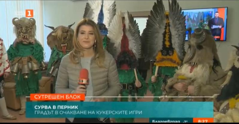 Preparation for the international mummers festival in Pernik began