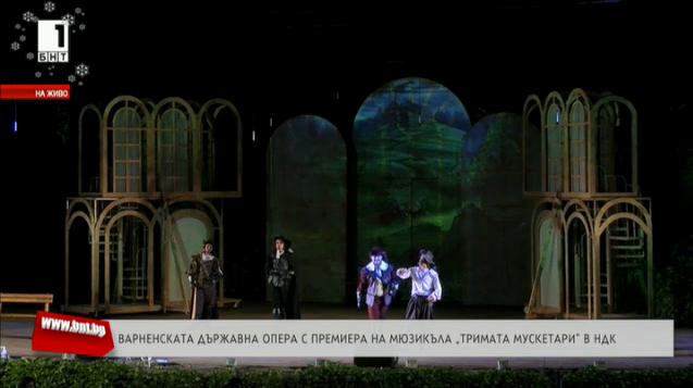 Варненската държавна опера в НДК с премиера на мюзикъла Тримата мускетари