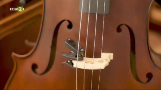 Музика, музика...