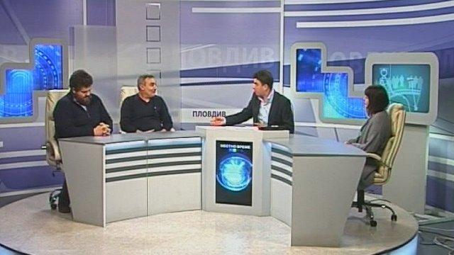 Местно време - БНТ2 Пловдив - 14 януари 2014 г.