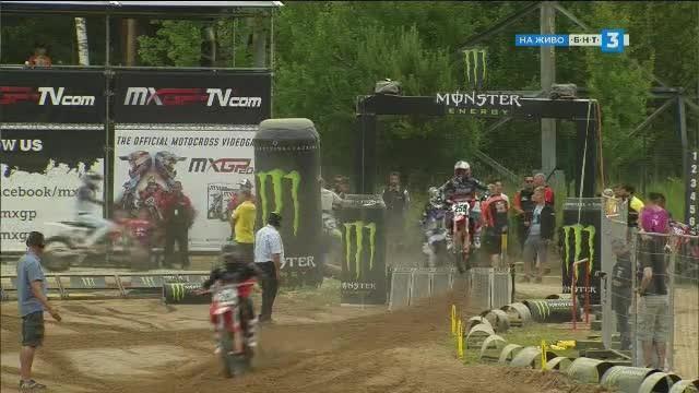 Световен шампионат по мотокрос, MXGP, Grand Prix, Латвия - 16.06.19