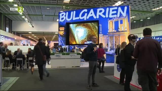 №1 - Туризмът: България и туристическата борса в Берлин