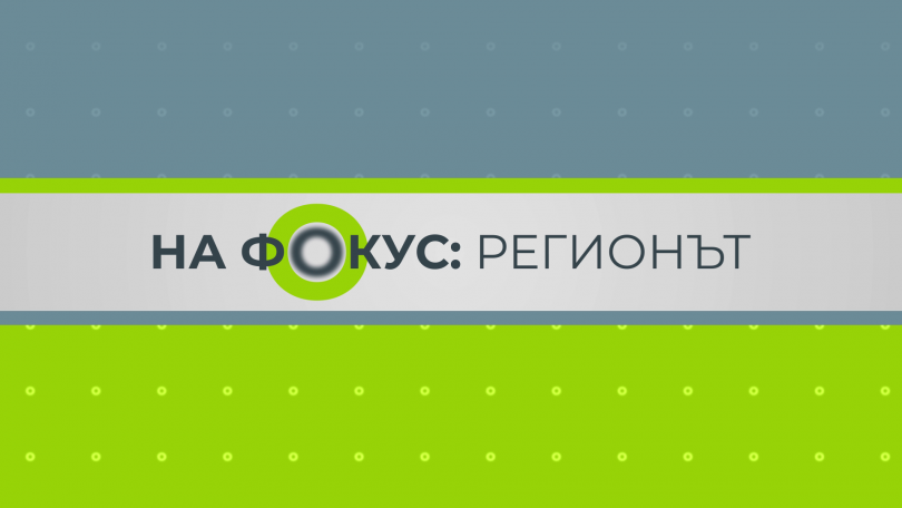 Пловдив и областта – заедно срещу коронавируса
