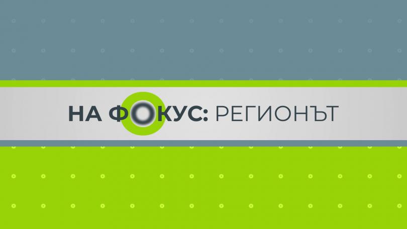 Дигиталната трансформация на производството в Пловдивския регион