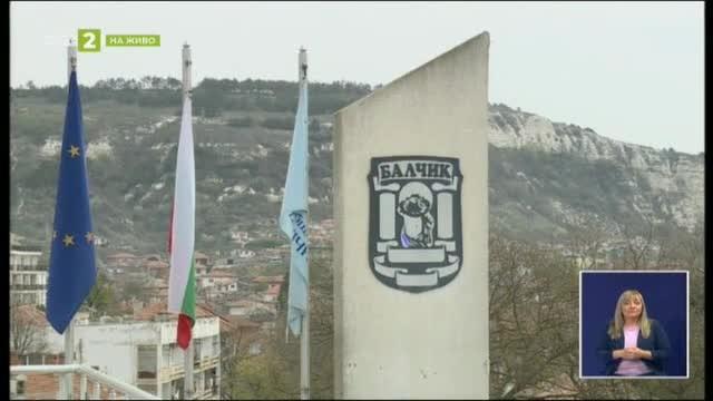 Туризмът в Балчик е готов за рестарт