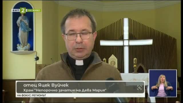 Отец Яцек Вуйчек за пандемията и изолацията