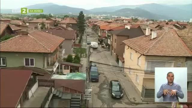 Продължава пълната блокадата на кюстендилския квартал Изток