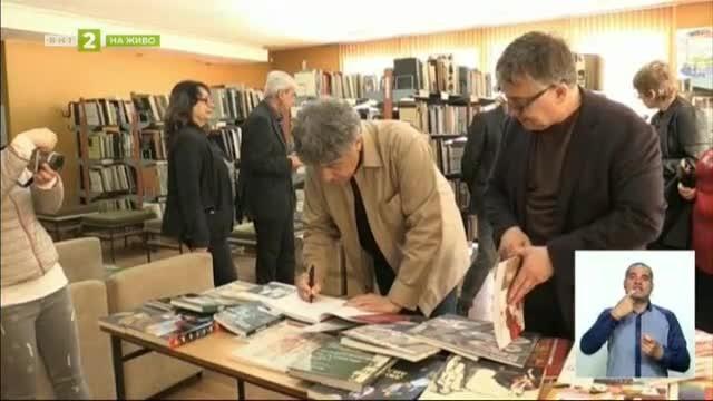 Дарение на книги в Кюстендил