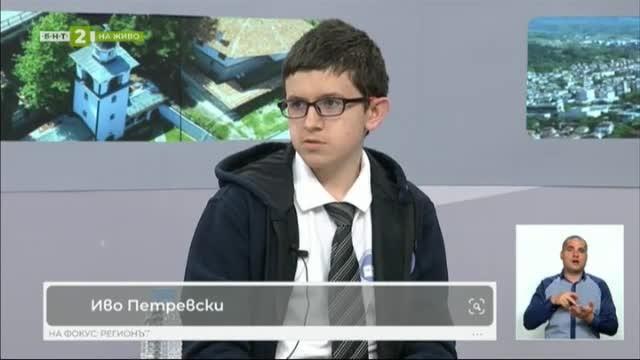 Иво Петревски получи стипендия в памет на Борислав Канайков