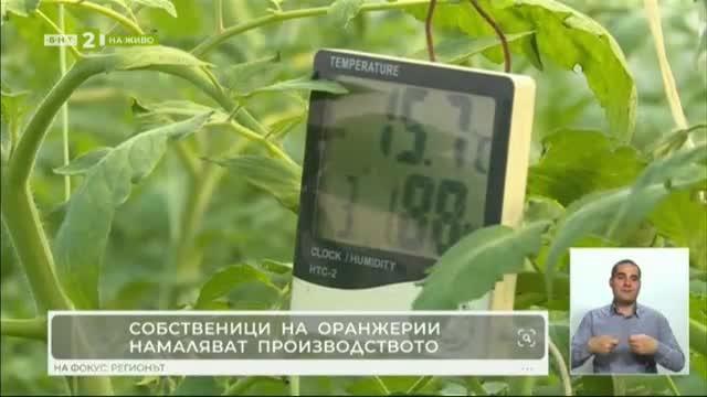 Десетки безработни в бюрата по труда на територията на Благоевград и Кюстендил