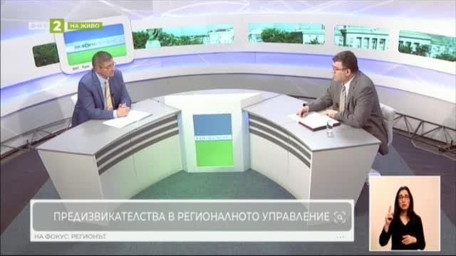 Новият обществен договор във висшето образование - проф. Андрей Захариев