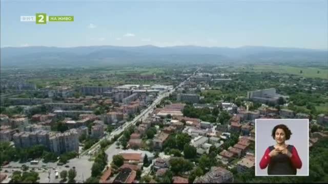 Проектите на район Южен в Пловдив през 2020 година