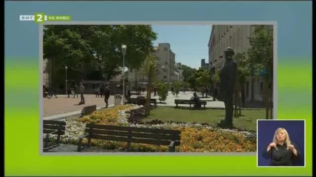 Последни новини и реклама за туристическите региони