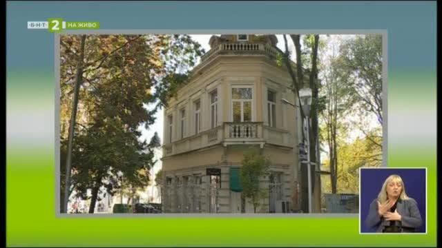 Старите сгради - историята на Варна