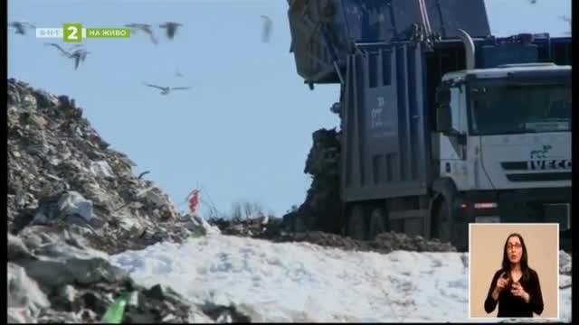 Спешна нужда от нова клетка на сметището в Разград