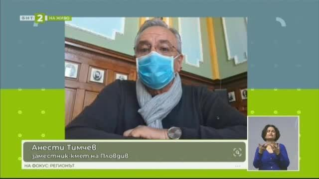Доброволци помагат на засегнати от коронавирус в Пловдив