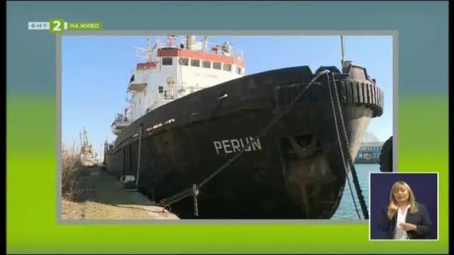 Единственият български спасителен кораб Перун е в окаяно състояние