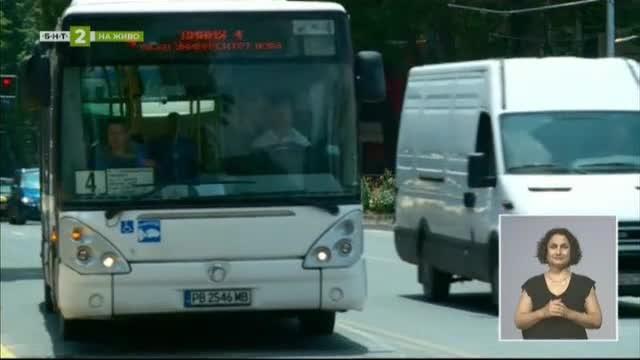 Градският транспорт в Пловдив - възможности за развитие