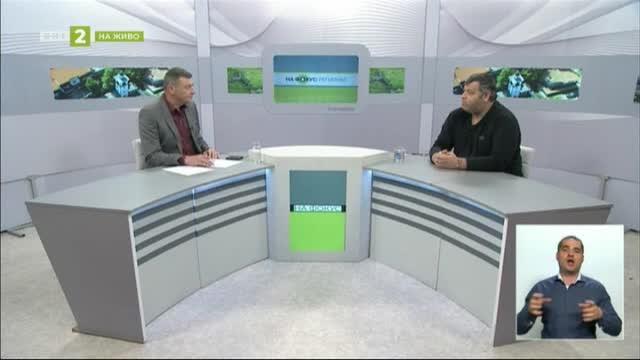 Нови избори за кмет ще се проведат в Благоевград
