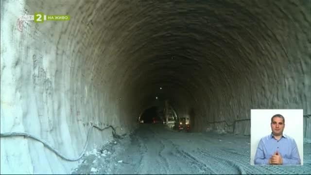 Изграждат тунела Железница по австрийски метод