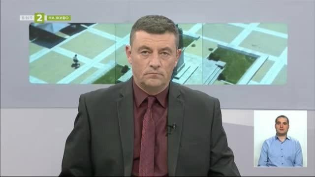 Ще се изискват ли винетки от жителите на благоевградски села до областния център