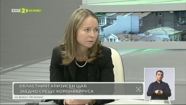 Как се изпълняват в Пловдивско мерките на националния щаб?