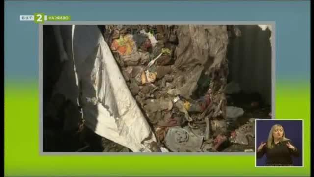 Варненска екоорганизация с петиция срещу вноса на отпадъци за изгаряне у нас