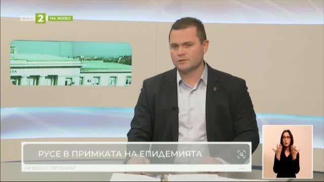Финансовите поражения за община Русе - кметът Пенчо Милков