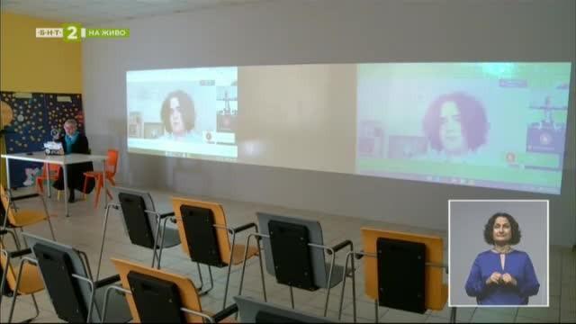 Дигиталното образование в Пловдив