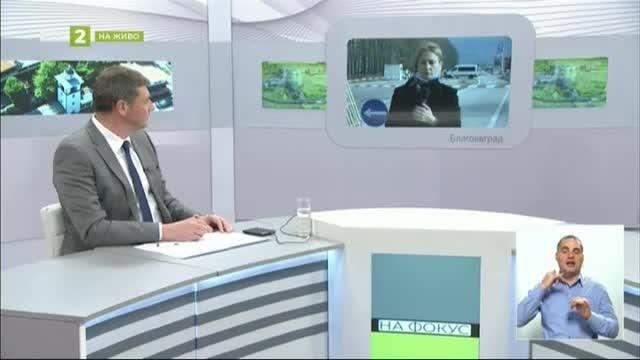Пълната карантина в Банско пада в 19:00 часа