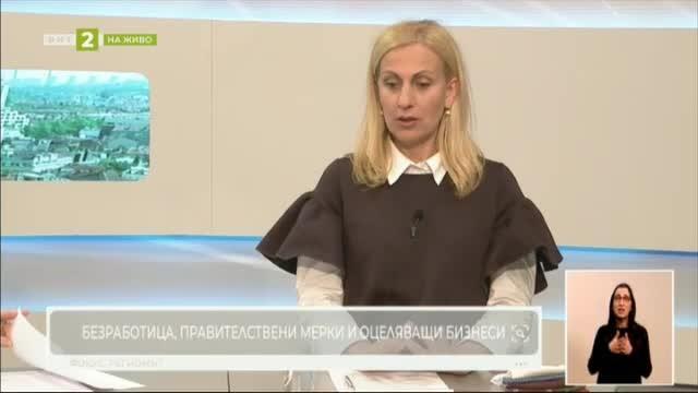 Как шивашките фирми в Русенско преориентираха производството си