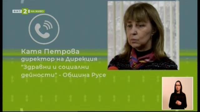 Какви са новите социални услуги на Община Русе?