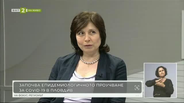 Стартира епидемиологичното проучване за Ковид-19 в Пловдив