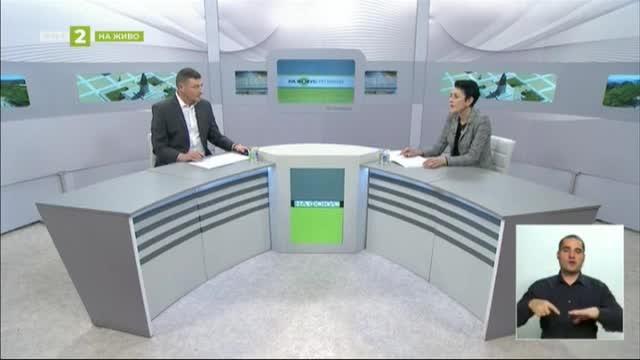 Какви свободните работни места има в областите Благоевград и Кюстендил?
