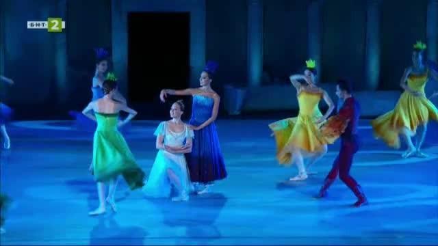 Невъзможното възможно: хореографията като изкуство